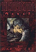 Berserk: War Cry Vol. 1【DVD】 [並行輸入品]