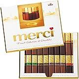[ドイツお土産] メルシー ゴールドチョコレート 1箱 (海外 みやげ ドイツ 土産)
