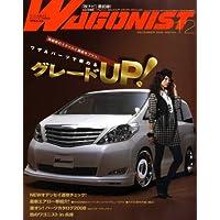WAGONIST (ワゴニスト) 2008年 12月号 [雑誌]