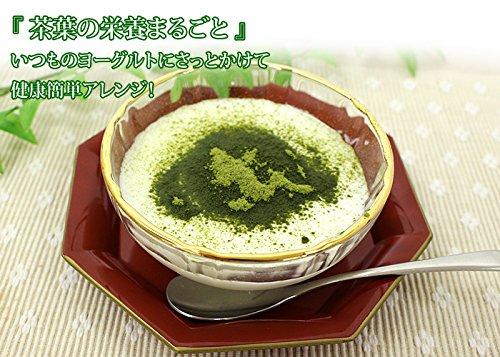 粉末緑茶(100g) 日本茶 粉茶 粉末茶 【簡易包装版】