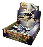 ポケモン カードゲーム DP 拡張パック 時空の創造ダイヤモンドコレクション BOX