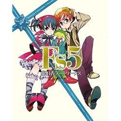 Fs5藤田香アートワークス