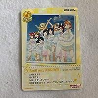 4Thank you, FRIENDS!! M vol.12 スクコレ ラブライブ サンシャイン