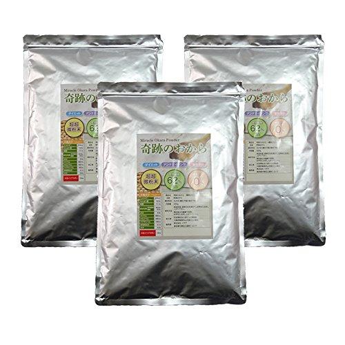 奇跡のおから おからパウダー 糖質ゼロ 超微粉 無添加 飲める 1袋500g×3