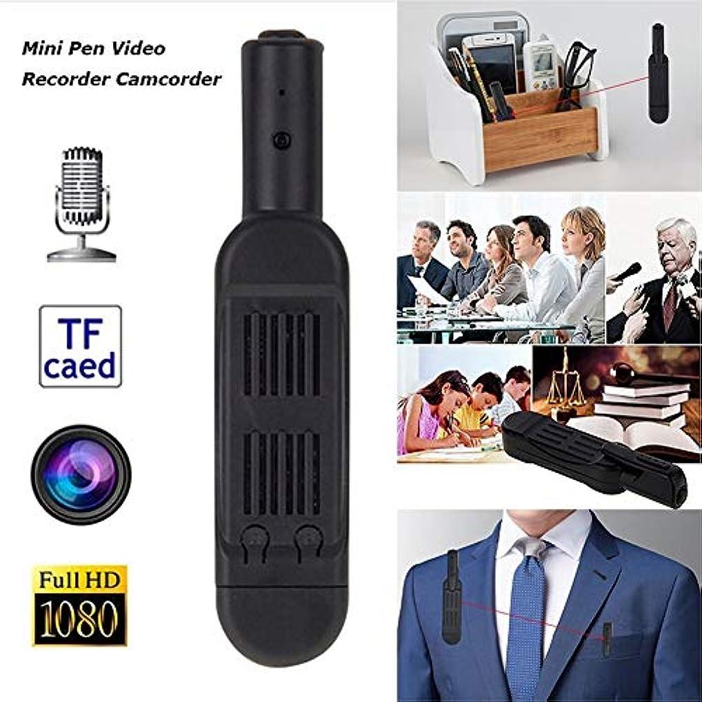 要件宗教的なつぶす耐久性T189 HD 1080PミニDV隠しペンカメラビデオオーディオレコーダービデオカメラDVR