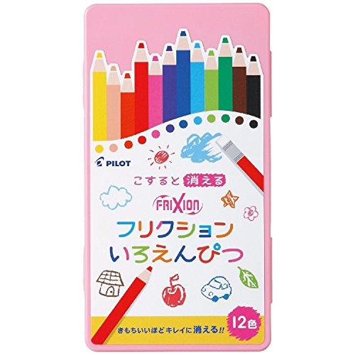 パイロット フリクション いろえんぴつ 12色セット ピンクケース 色鉛筆