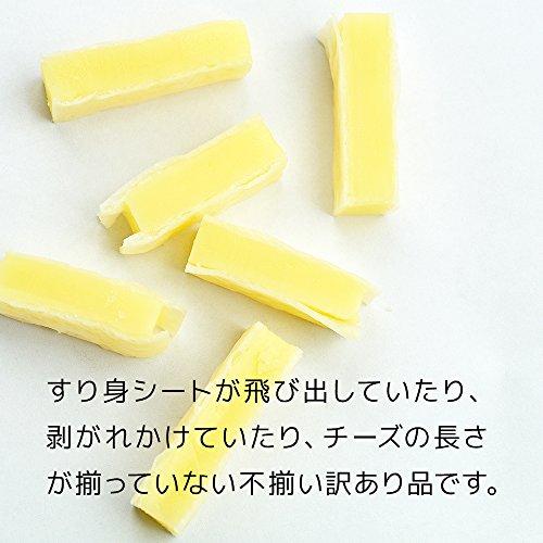 訳あり!不揃いチーズとタラのすり身サンド120g (3袋)