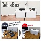 BUFFALO ケーブルボックス 電源タップ&ケーブル収容 Lサイズ ホワイト BSTB01LWH