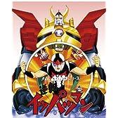 【Amazon.co.jp限定】 「タイムボカンシリーズ 逆転イッパツマン ブルーレイBOX<9枚組>」  メモリアルビジュアルブック「タツノコプロの世界」付き【数量限定】 [Blu-ray]