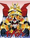タイムボカンシリーズ 逆転イッパツマン ブルーレイBOX<9枚組> [Blu-ray]