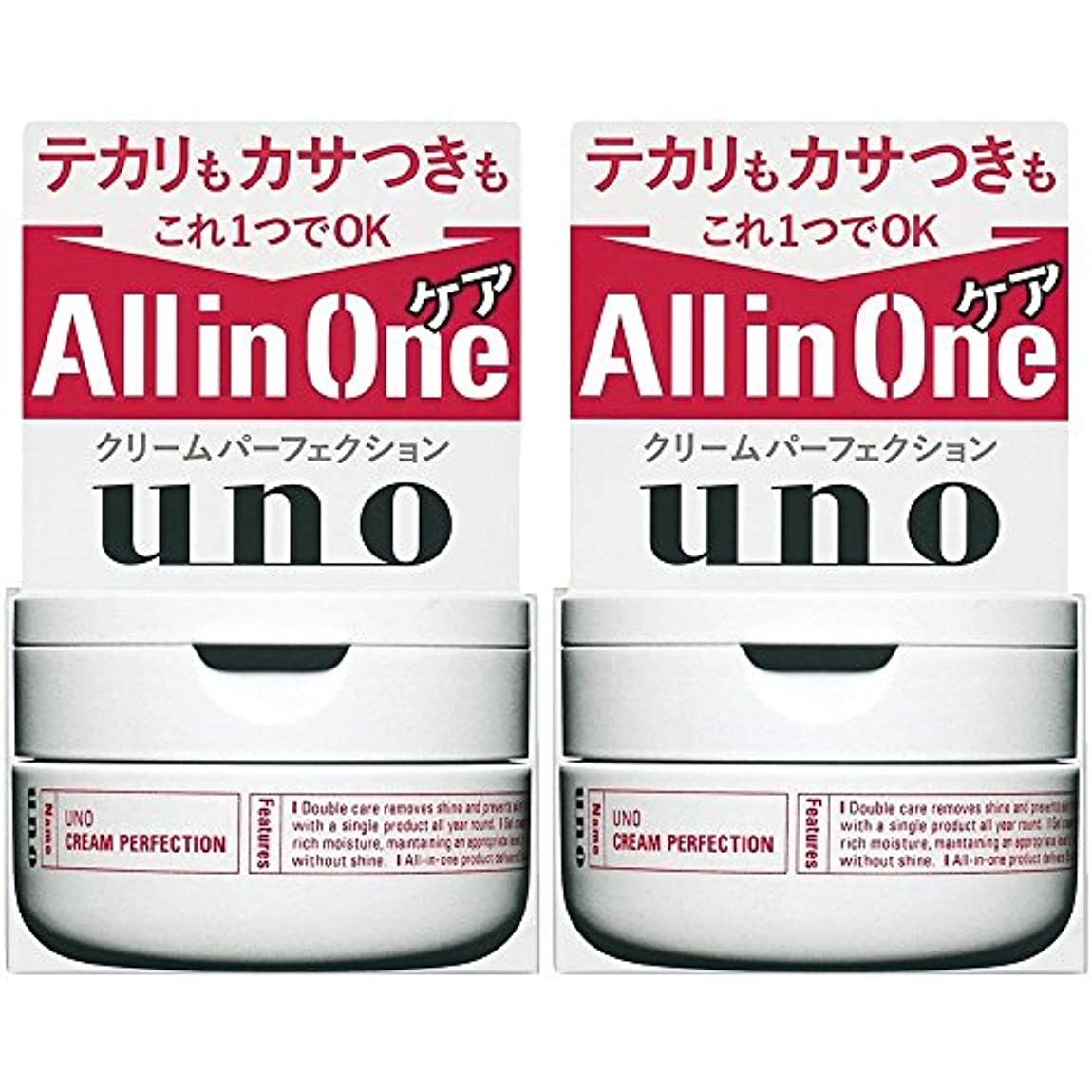 入浴ビーズ説教【セット品】ウーノ クリームパーフェクション 90g (2個)