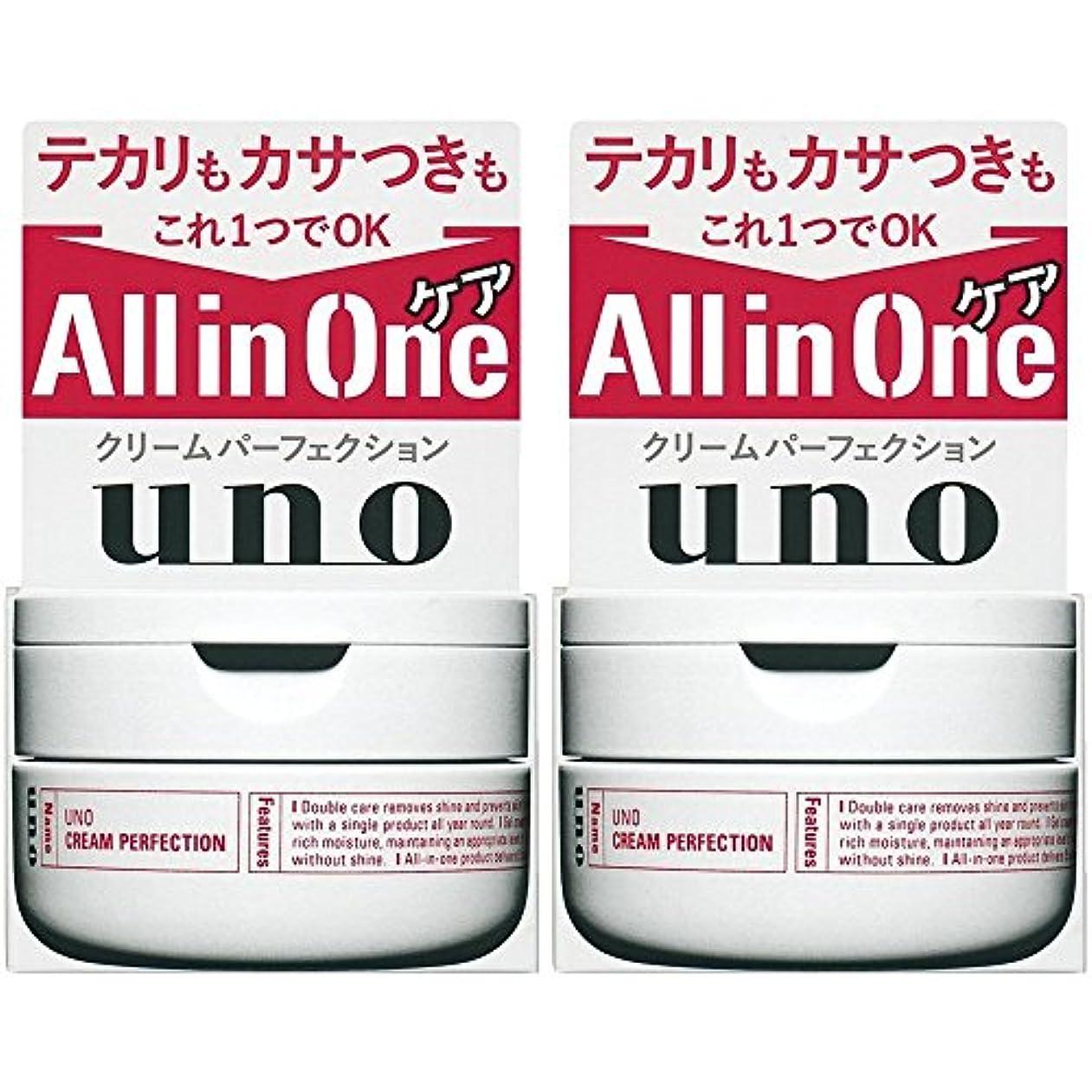 不愉快に無人地元【セット品】ウーノ クリームパーフェクション 90g (2個)