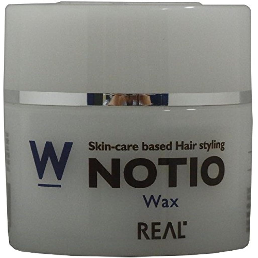 整理するクリーナー討論リアル化学 ノティオ(NOTIO) ワックス 45g