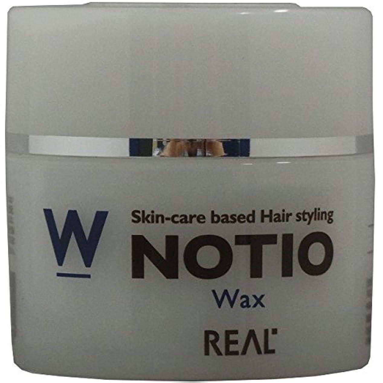 光電原点落ち込んでいるリアル化学 ノティオ(NOTIO) ワックス 45g