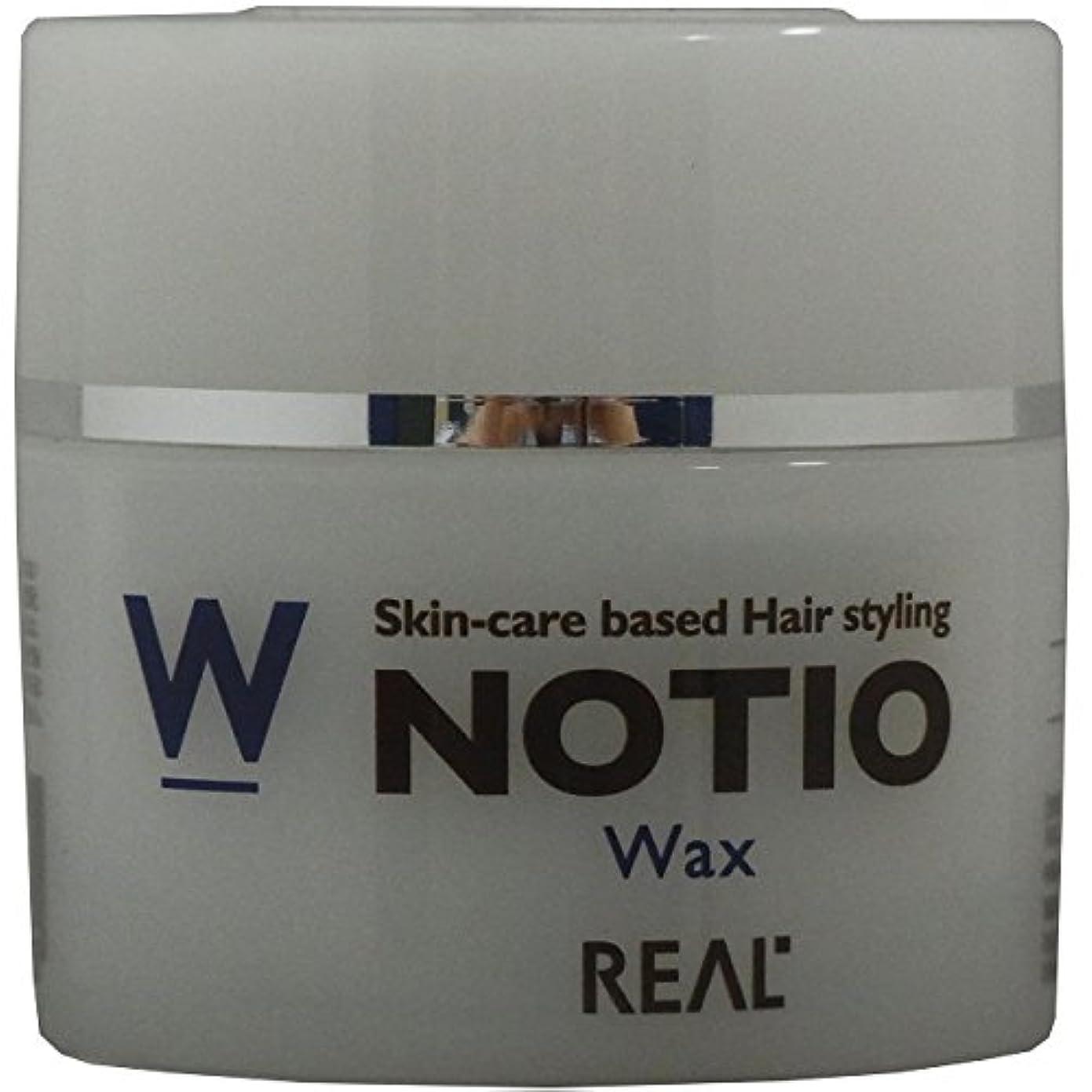 天気難民スノーケルリアル化学 ノティオ(NOTIO) ワックス 45g