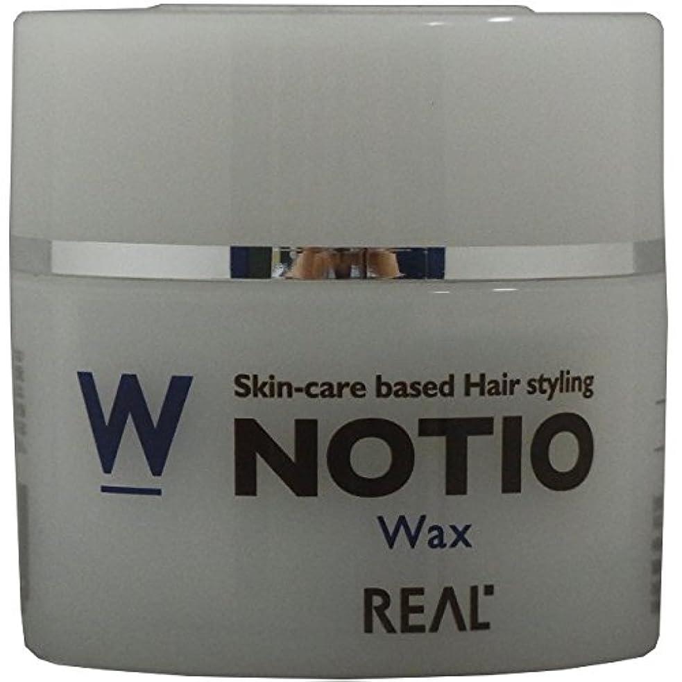 勤勉好意的桁リアル化学 ノティオ(NOTIO) ワックス 45g