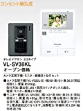 パナソニック(Panasonic) カラーテレビドアホンPanasonic VL-SV38KL