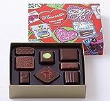 ピエールエルメ パリ PIERRE HERMÉ PARIS チョコレート カルーセル ボンボンショコラ 8個入 バレンタイン ホワイトデー