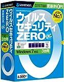 ウイルスセキュリティZERO 3台用(Windows7対応版保証版)CD-ROM版(旧版)
