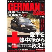 GERMAN CARS (ジャーマン カーズ) 2008年 08月号 [雑誌]