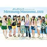 アロハロ!2 モーニング娘。 DVD