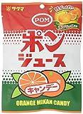サクマ製菓 ポンジュースキャンデー 65g×10袋