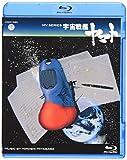 MV SERIES(ミュージックビデオ シリーズ)宇宙戦艦ヤマト【Blu-ray】
