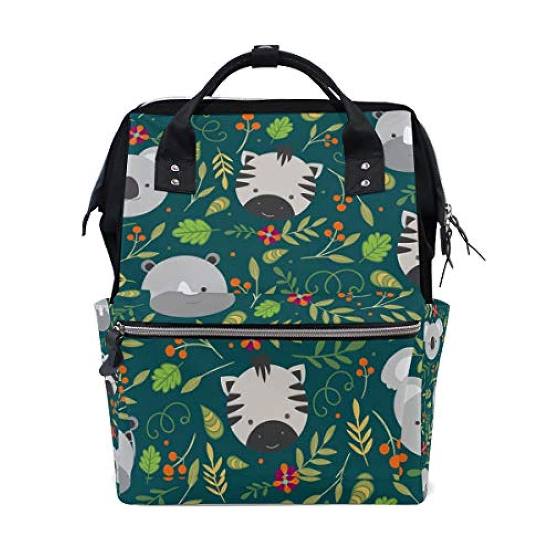 ママバッグ マザーズバッグ リュックサック ハンドバッグ 旅行用 秋の森林動物柄 ファション