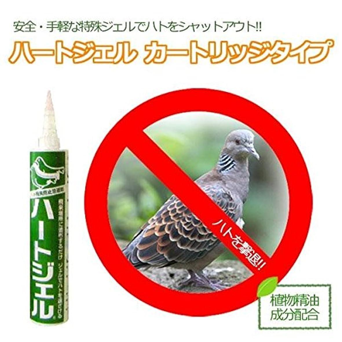 鳥被害でお困りの方必見 塗るだけで簡単ハト忌避剤。 ハト飛来防止用忌避剤 ハートジェル カートリッジタイプ 285g [簡易パッケージ品]