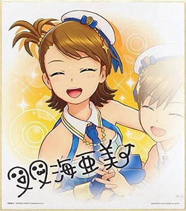 アイドルマスター  iPhone/Androidスマホ壁紙(freeサイズ)-1 - 双海 亜美(ふたみ あみ)