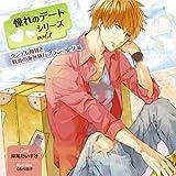 憧れのデートcdシリーズ Vol.1 ツンデレ俺様と魅惑の海外旅行プランニング