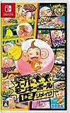 たべごろ! スーパーモンキーボール 1&2リメイク 【Amazon.co.jp限定】PC壁紙4種セット 配信 - Switch