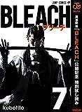 BLEACH モノクロ版【期間限定映画化記念特典付き無料ブック】7 (ジャンプコミックスDIGITAL)