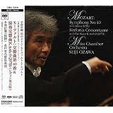 モーツァルト:交響曲第40番