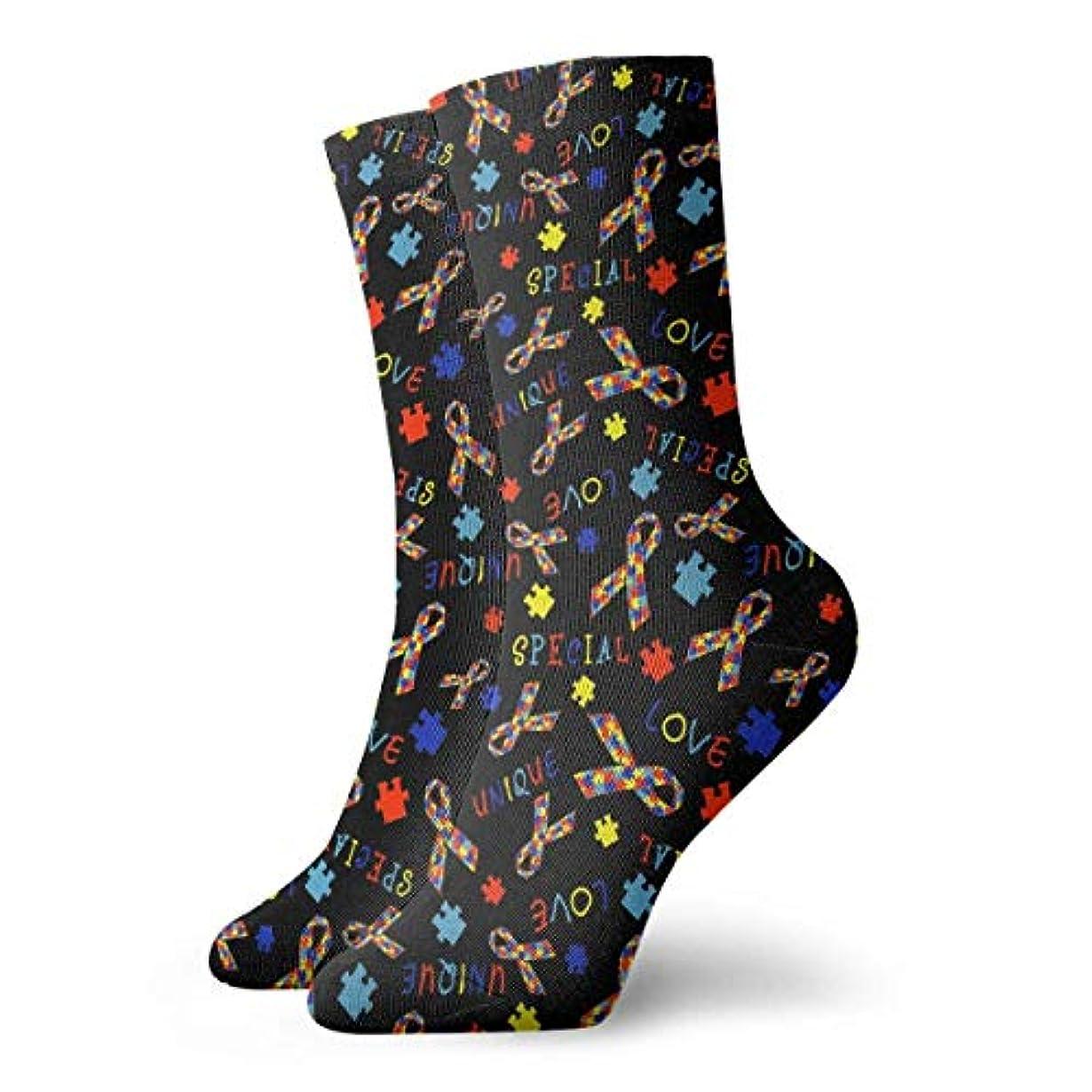 どれでも同僚思いやりのあるクリス女性自閉症特別な愛ソフトクリスマス膝高ストッキング靴下、クリスマス楽しいカラフルな靴下ソックス