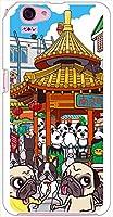 sslink SH-05F Disney Mobile on docomo ディズニーモバイル ケース kk15-神戸 けいすけ 南京町 ハードケース カバー ジャケット スマホケース docomo