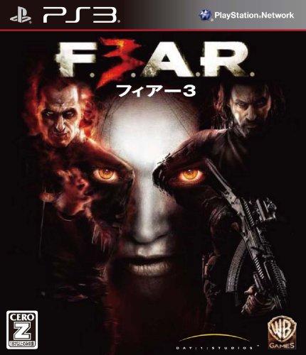 フィアー3 (F.3.A.R)【CEROレーティング「Z」】 - PS3