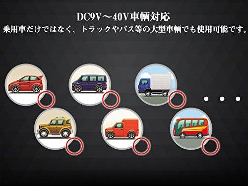 (V0050)★【一年保証】高感度高画質9V~40V・HDMI対応4×4フルセグチューナー