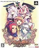 アガレスト戦記ZERO(限定版) - PS3