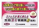 【第2類医薬品】太田漢方胃腸薬II lt 錠剤 gt 54錠