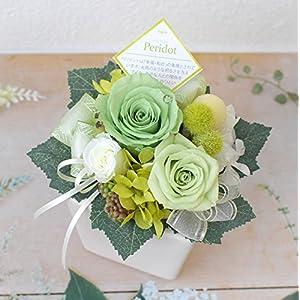 花由 プリザーブドフラワー パレット 8月ペリ...の関連商品4