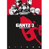 Gantz Volume 3