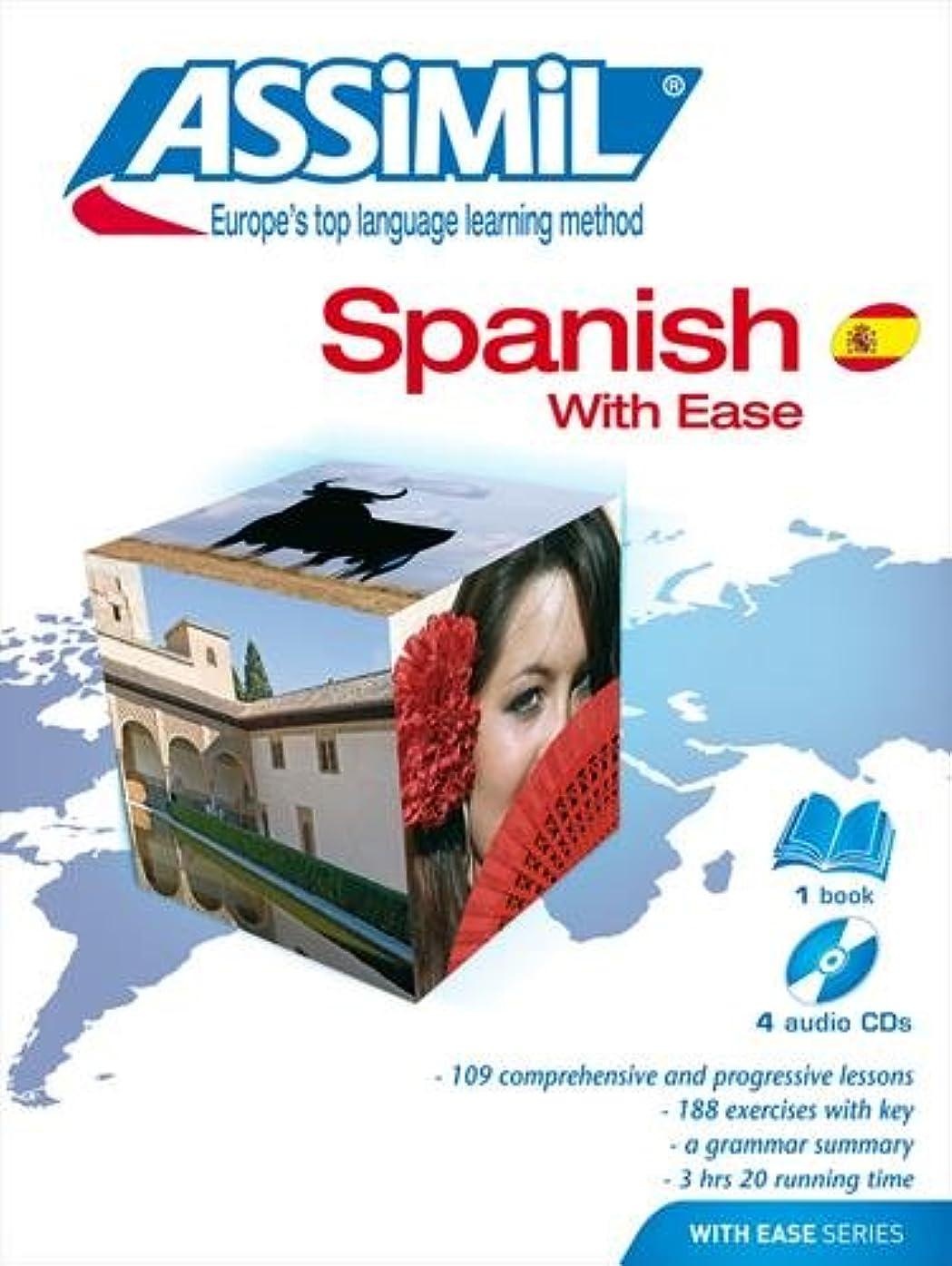 カニ集まる食用Spanish With Ease: Day by Day Method (Assimil Language Learning Programs, English Base)