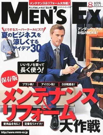 Men's EX(メンズ・イーエックス) 2011年8月号