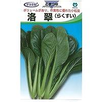 丸種 洛翠 小松菜小袋(7ml)
