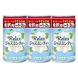 伊藤園 Relax ジャスミンティー 希釈用 (缶) 180g ×3本