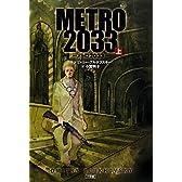Metro2033 上