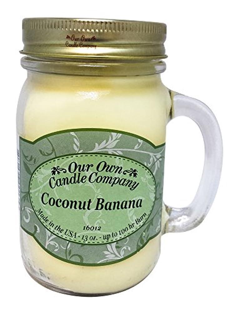 もっと少なく慈悲深い収縮アロマキャンドル メイソンジャー ココナッツバナナ ビッグ Our Own Candle Company Coconut Banana big 日本未発売フレグランス