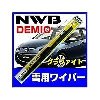 NWB 雪用ワイパー デミオ DE3AS/DE3FS/DE5FS/DEJFS スノーブレード 左右セット 冬用 グラファイト R60W R35W
