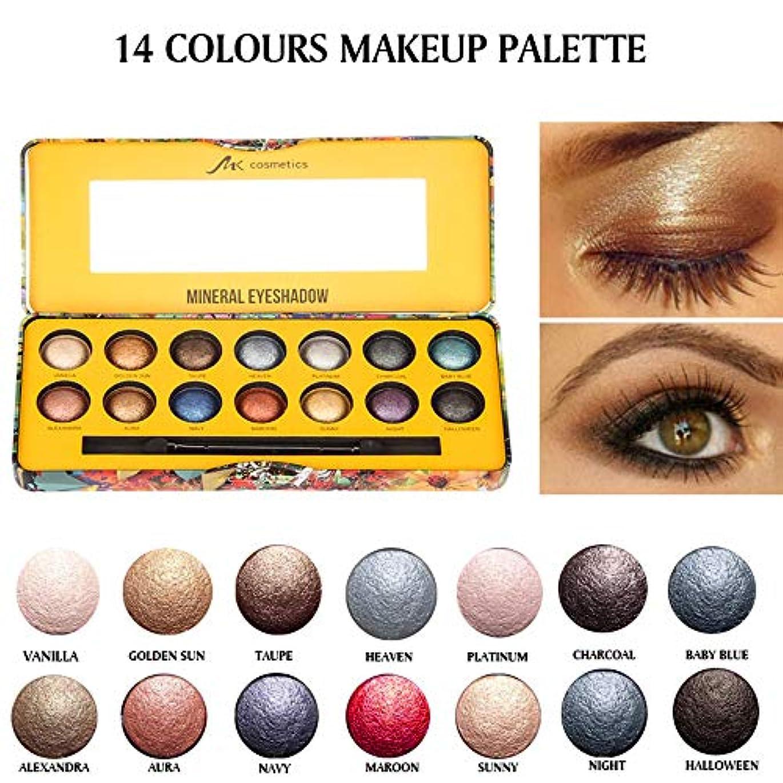 遺伝子表面事前にAkane アイシャドウパレット MK 綺麗 人気 気質的 黄色 真珠光沢 ファッション 防水 チャーム イエロー 魅力的 マット つや消し 長持ち おしゃれ 持ち便利 Eye Shadow (14色) 8292
